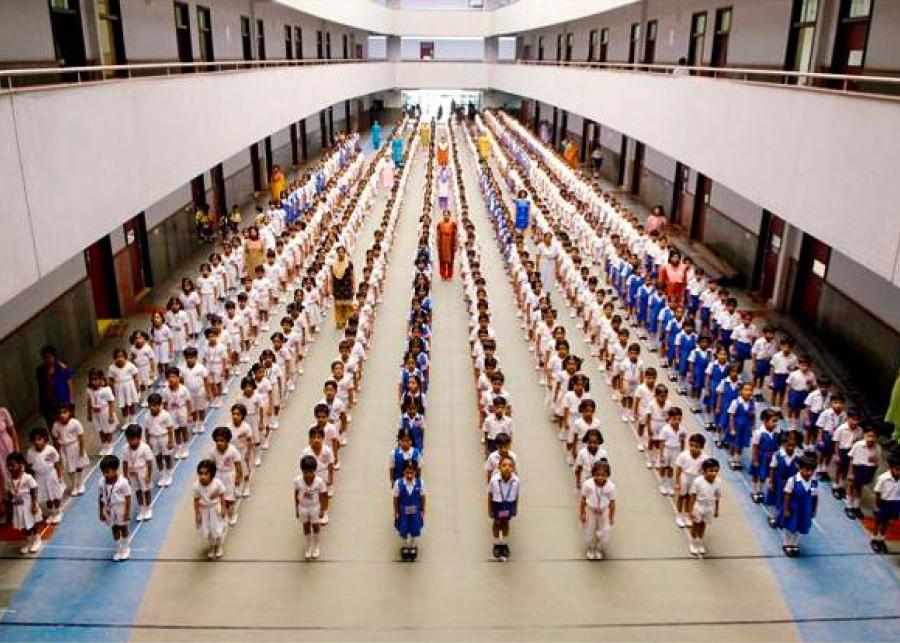 Lokhandwala Foundation School Kandivali, Mumbai